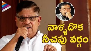 Allu Aravind Press Meet Over Pawan Kalyan - RGV Controversy