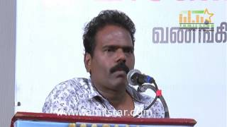Inaya Thalaimurai Movei Audio Launch Part 1
