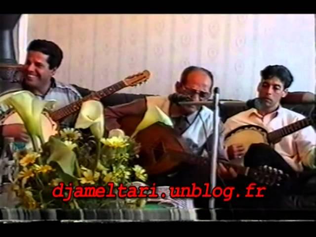 cheikh lounes le 26 mars 1999