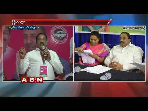 MP Kavitha launches free meals service in Nizamabad Library