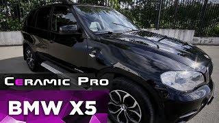 Защита в 4 слоя BMW X5 составом Ceramic Pro 9H