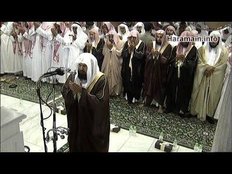 Ramadan 1434: Khatam al Quran Du'a   Sheikh Sudais