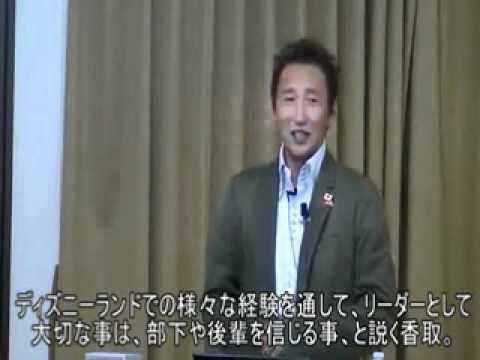 宿屋塾「香取貴信さんの講演会」2011年4月14日.wmv