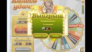 igrayu-v-avatariyu-zanovo