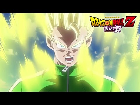 Dragon Ball Z 2015 Movie Revival Of F Trailer 2 (english Subbed) video