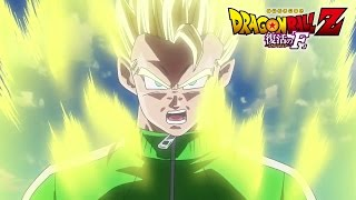 Dragon Ball Z 2015 Movie Revival of F Trailer 2 (English Subbed)