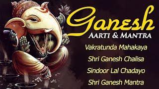 Ganesh Aarti & Mantra |  Ganesh Chaturthi Songs | Bhakti Songs