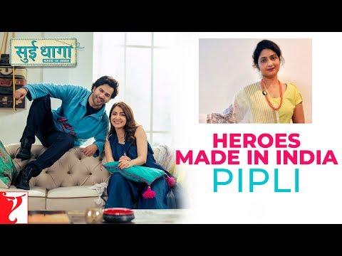 Sui Dhaaga - Heroes Made in India | Pipli | Varun Dhawan | Anushka Sharma