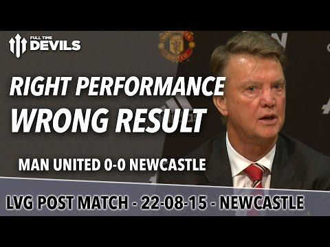 Manchester United 0-0 Newcastle United | Van Gaal Post Match Presser | Premier League