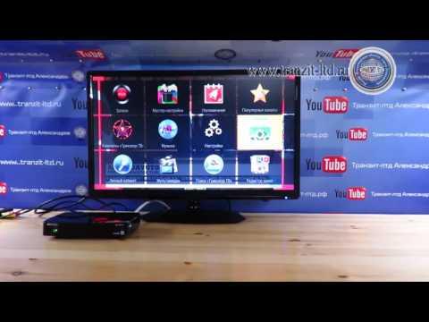 GS B 211 функция редактор каналов.