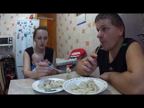 Домашние пельмени // Жизнь в деревне // Семья в деревне.