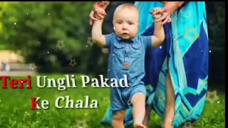 TERI UNGLI PAKAD KAR CHALA || CUTE WHAT'S UP STATUS ON MOTHER'S DAY SPECIAL