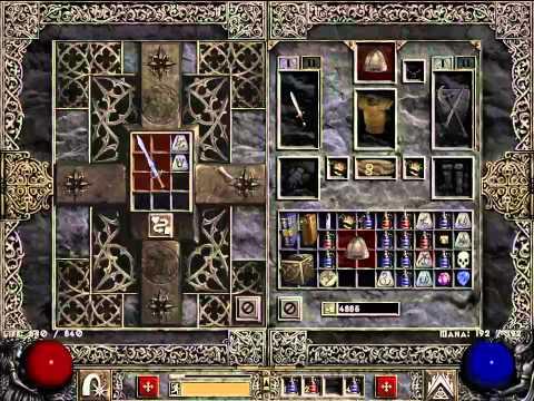 Diablo 2 Multiplayer Speedrun any% Hell - 2:26:20