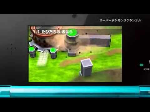 [Trailer] Super Pokemon Scramble - Overview Trailer