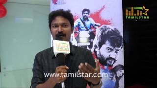Muthtamil At Masala Movie Audio Launch