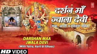 Yatra Maa Jwala Devi