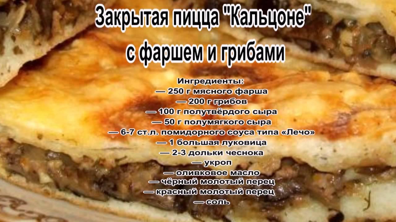 Рецепт теста для пиццы в домашних условиях с фото пошагово в духовке