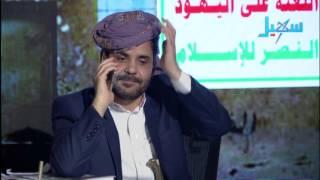 #غاغة مع الفنان محمد الأضرعي (الحلقة الثالثة)