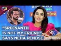 Neha Pendse Opens Up On Her Friends & Foes In The Show thumbnail