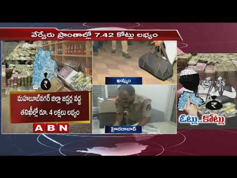 Telangana Cops Siezed 7.42 Crores all over Telangana and also Searched in Jupudi Prabhakar's House