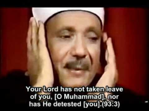Quran with subtitles, Sheikh Abdelbaset Abdessamad