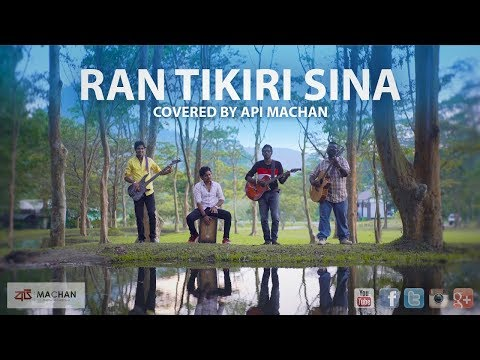 Ran Tikiri Sina - Covered By Api Machan In 4K
