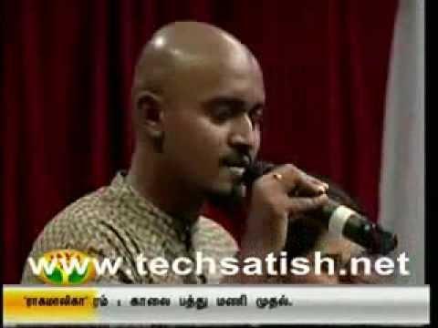 Thalatuthey Vaanam By Vianni & Swetha - Ragamalika 400