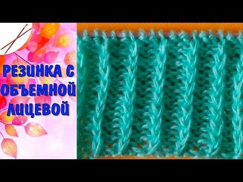 Виды вязания резинок с фото 514