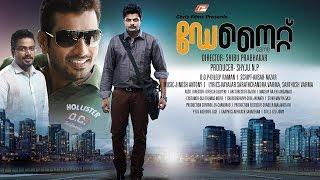 My Boss - Day Night Game Malayalam movie dvd