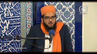 Imam Muhammad Bilal Naushahi onderwerp: Liefde voor de Ahle Bait