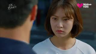 [너도인간이니] 당신이 사랑에 빠진 증거 (Feat.로봇)