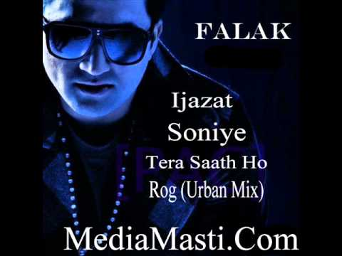 Best Of Falak 2012 Mastibox video
