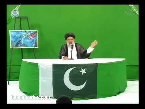 Razakarana Ghulami ya Jashn e Azadi   Agha Syed Jawad Naqvi