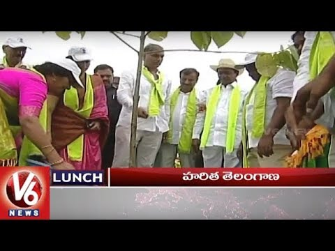 1 PM Headlines | KCR Launches 4th Phase Haritha Haram | IT Hub in Nizamabad | Rafale Deal  | V6