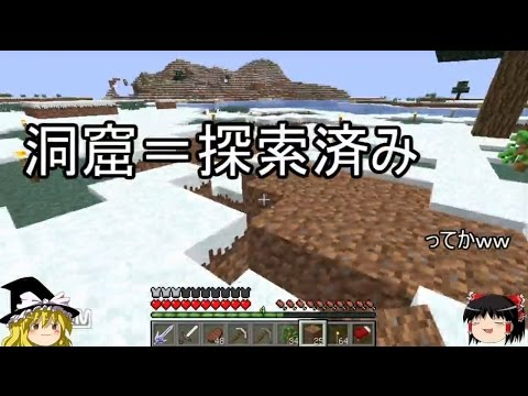 Minecraftマルチ 東方×ベタダンPart3