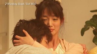 Youre My Pet Fuji TV  AsianWiki