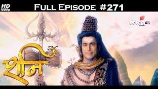 Shani - 21st November 2017 - शनि - Full Episode