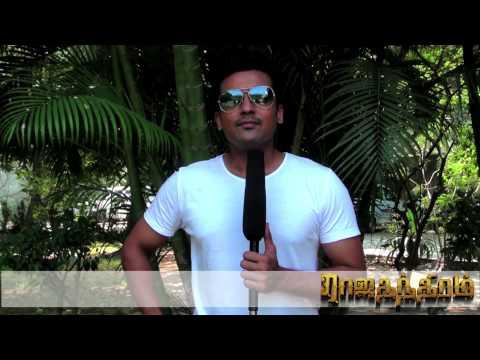 Actor Surya Special Video Interview On Rajathandhiram video