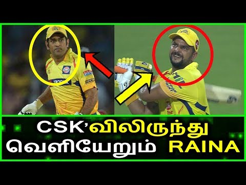 IPL 2018  Match 33 | CSK Vs KKR Live Streaming Match Video & Highlights | 03 May 2018