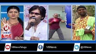 Pawan Kalyan Telangana Tour | CPI Narayana Kickboxing | Selfies In Medaram Jatara | Teenmaar News