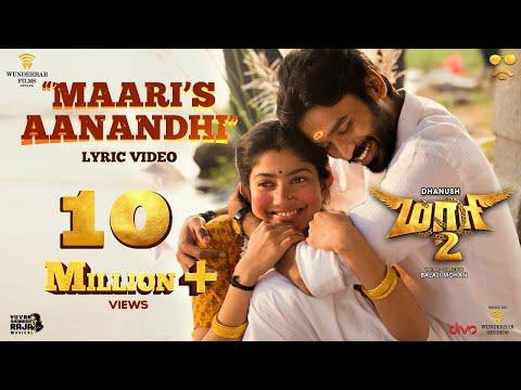 Maari 2 - Maari's Aanandhi (Lyric Video)   Dhanush   Ilaiyaraaja   Yuvan Shankar Raja   Balaji Mohan thumbnail