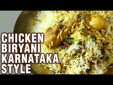 Chicken Biryani Recipe Karnataka Style - How To Make Chicken Dum Biryani - Chicken Recipes - Smita