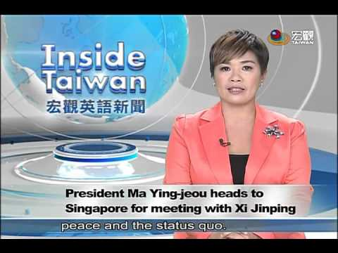 馬英九赴星參加馬習會President Ma Ying-jeou heads to Singapore for meeting with Xi Jinping—宏觀英語新聞