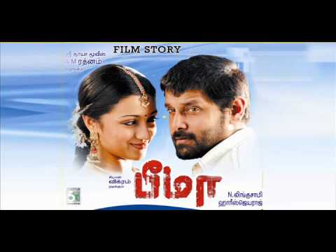 Bheema - Jukebox (full Movie Story Dialogue) video