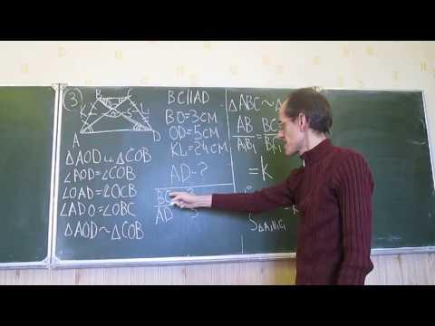 Математика это просто. Подобные треугольники.