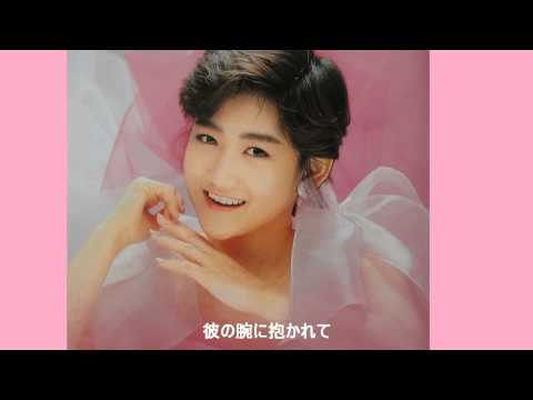 花のイマージュ 岡田有希子 スライドショー 歌詞付き
