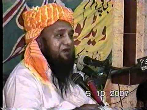 Qari Abdul Hafeez ( Maan Ki Shan ) Part 01 video