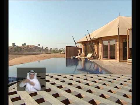 فندق بانيان تري banyan tree hotel