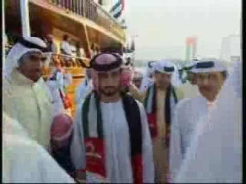 Sheikh Majid Bin Mohammed during the National Day Traditional Dow Parade 3 December 2008 6 40 MB