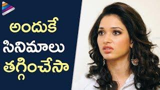 Tammanna opens up about Her Movies   Naa Nuvve Movie   Tamannah Bhatia   Telugu FilmNagar Today